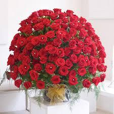 Matha Flowers