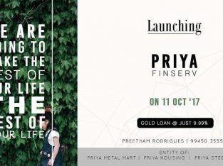 Priya Gold Loan
