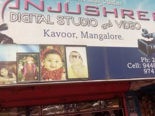 Manjushree Digital Studio And Video
