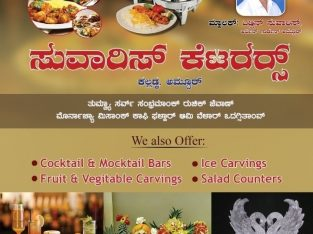 SUVARES CATERERS MOGARNAD