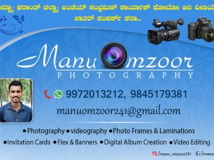 Manu Omzoor Photography