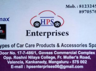 Hps Enterprises