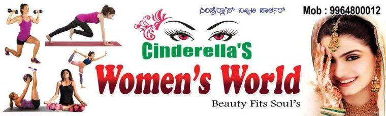 Cinderalla's Women's World