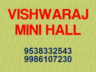 Vishwaraj Mini Hall