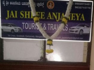 Jai Shree Anjaneya Tourist and Travels.