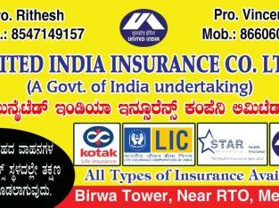 United India Insurance Co. Ltd.