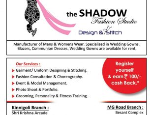 The Shadow Fashion Studio