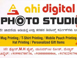 Ahi Digital and Photo Studio