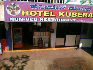 Koila Restaurant