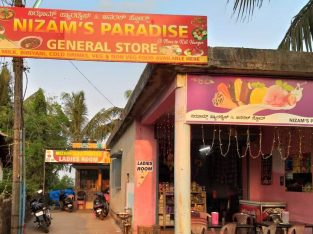 Nizam's Paradise