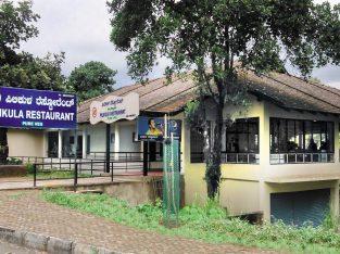 Pilikula Restaurant