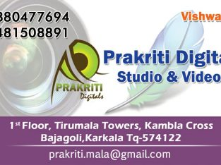 Prakriti Digital Studio and Video