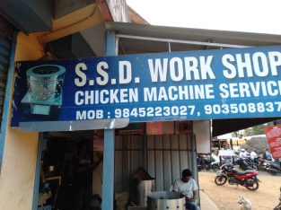S.S.D Chicken Machine Workshop