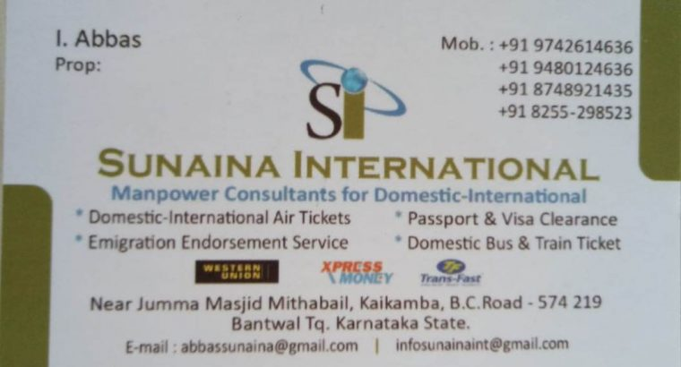 Sunaina International