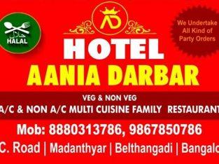 Hotel Aania Darbar