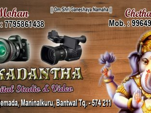 Ekadantha Digital studio and Video