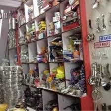 Moksh Steel & Gift
