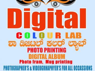 Sha Digital Colour Lab