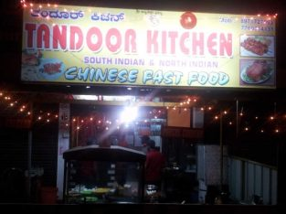 Tandoor Kitchen
