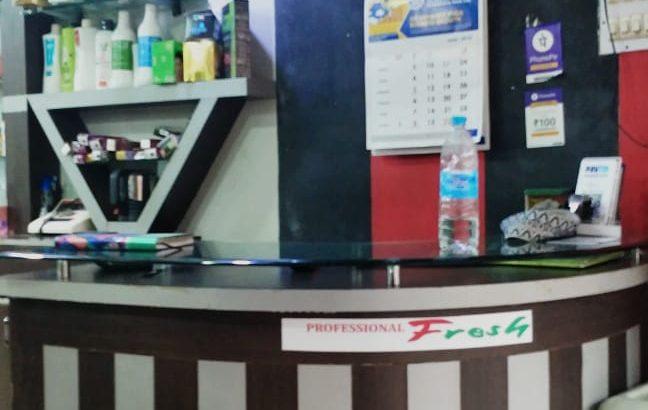 Fresh – Mens Beauty Salon and Spa