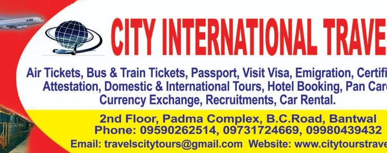 City International Travels