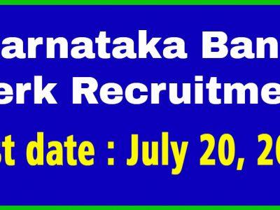 Karnataka Bank recruitment: July 20, 2019 is the last date to apply.