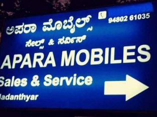 Apara Mobiles