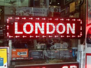 London Electronic Souk
