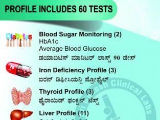 Sri Ganesh Clinical Labs