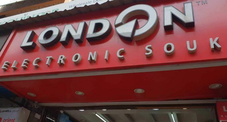 London Electronic Souk
