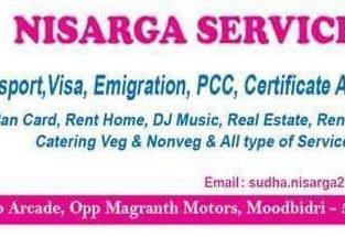 Nisarga Services