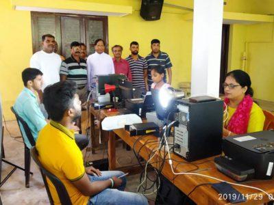 Aadhaar Service Camp – Successful Program in Shamboor.