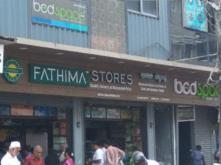 Fathima Stores