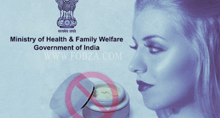 Health Ministry's Brave Proposal – 50 Lakh Fine, 5 Year Prison Term for Fairness Cream Advertisements.