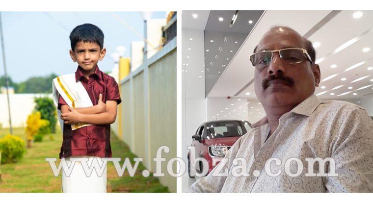 Shambur, Bantwal based businessman Gopalakrishna Rai and Namish were found dead.
