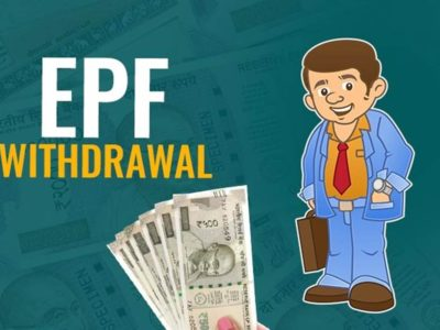 EPF Claim for COVID-19 emergency – Avail service online.