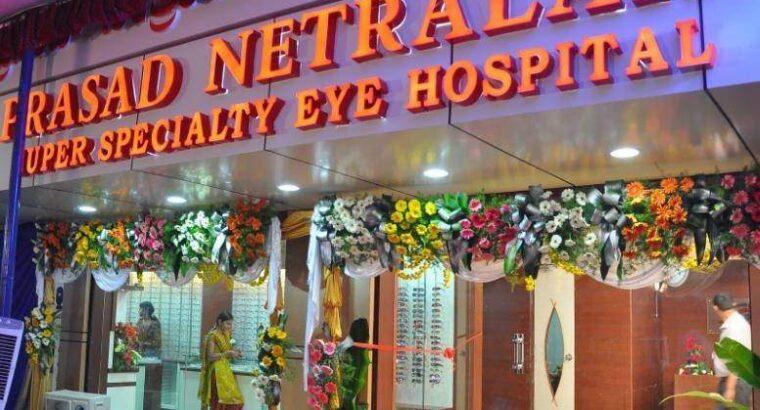 Prasad Nethralaya – Mangalore