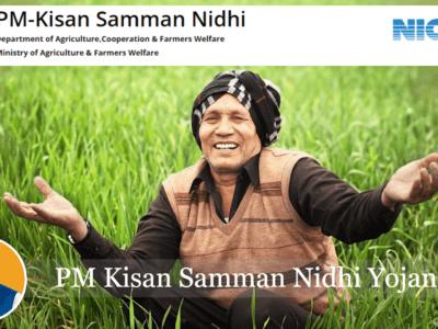 Pradhan Mantri Kisan Samman Nidhi Scheme.